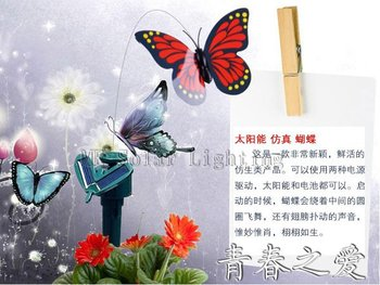 Solar butterfly toys Solar powered  rotation simulation butterfly for garden decorative 8pcs/lots Free shipping