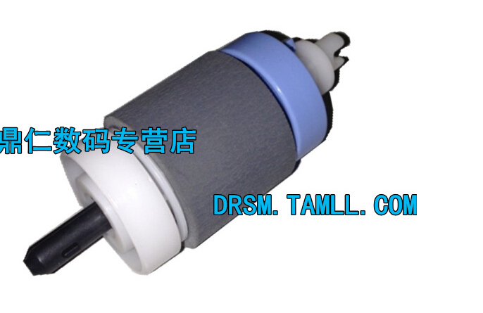 hk post free! paper pick up roller compatible used for HP 5200 P3005 M5035 3500 3700 3550,lower pick up roller 10pcs/lot(China (Mainland))