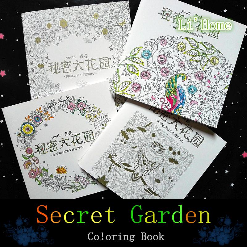Гаджет  Secret Garden secret garden coloring book For Children Adult relieve stress Kill Time Graffiti painting drawing Coloring Book None Офисные и Школьные принадлежности