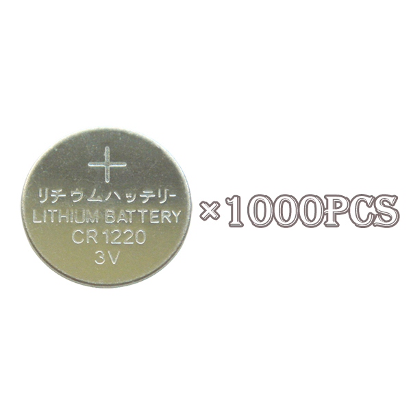 Factory Wholesale 1000PCS/Lot PKCELL CR1220 3V Lithium Button Coin Cell Batteries DL1220 LM1220 ECR1220 Battery<br><br>Aliexpress