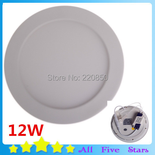 2014 New 5inch Bright Led Panel Light 12W Round Shape With Power Adapter AC85-265V Ulthra thin Free Shipping<br><br>Aliexpress