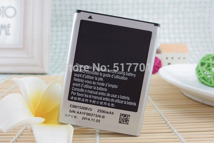 Free shipping high quality mobile phone battery EB615268VU/EB615268VK for Samsung I9220 i9228 N7000 i889 N7005 i717M i717R T879