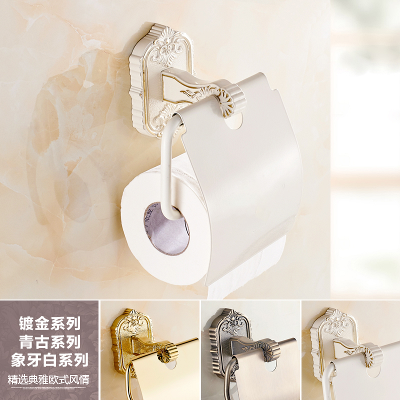 New arrival Wall Mounted Bathroom Brass carving Toilet Paper Holder With Cover porta papel higienico bathroom accessories 3308(China (Mainland))