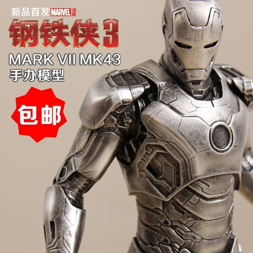 Popular animation 29cm 1.6kg Iron Man MARK43 Imitation of copper Action Toy Figures for children birthday gift free shipping(China (Mainland))