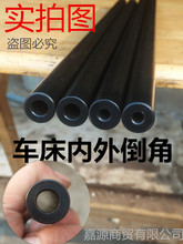 45 alloy steel pipe outside the 8.03 precision tube 7.03-6.8-5.5 seamless explosion-proof mirror tube bag mail 16(China (Mainland))