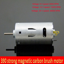 13000rpm torque 390  strong magnetic motor outer diameter 27.6mm for micro electric drill