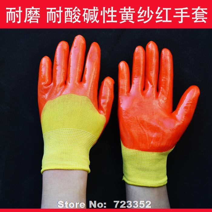 Yellow yarn red plastic PVC dipping wear Labour protection glove 1.9 yuan pair
