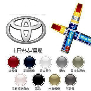 Car paint  Scratch Repair Remove Cover Fix Seal  Mend Pens for toyota RAV4 Prius  Corolla land cruise rav 4 Reiz camry Crown