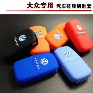 VW Silicone Key Cover Protective Holder Bag Fits JETTA GTI MK6 Golf R SCIROCCO key bag - Hendricks co., LTD store