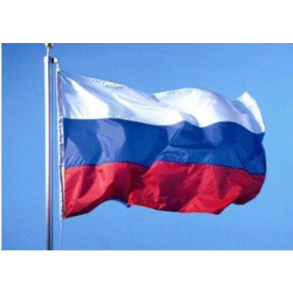 90*150cm Hanging big Russian National flag for Festival the world cup Home Decoration flag banner Outdoor Indoor support(China (Mainland))