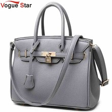 Buy Vogue Star Luxury Lock Rivet Ladies Leather Tote Bag 2017 New Designer Handbags High Women Shoulder Messenger Bag LS312 for $25.99 in AliExpress store