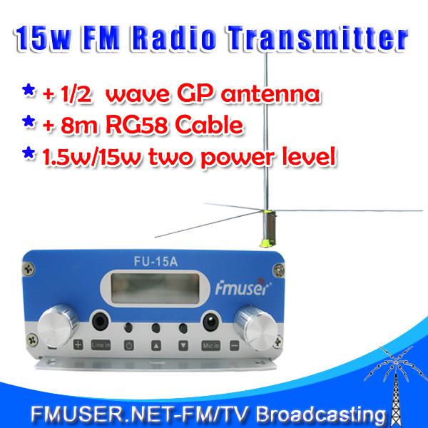 Freeshipping FU-15A 15W stereo PLL Transmitter FM broadcaster + 1/2 wave gp antenna KIT(China (Mainland))