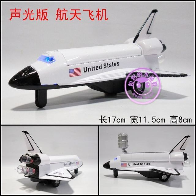 Alloy car model toy plain nasa