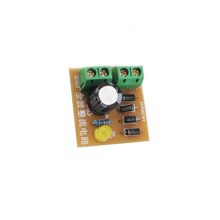 IN4007 bridge rectifier AC to DC power adapter diy kit Full-wave rectifier circuit board kit IN4007 5pcs/lot(China (Mainland))