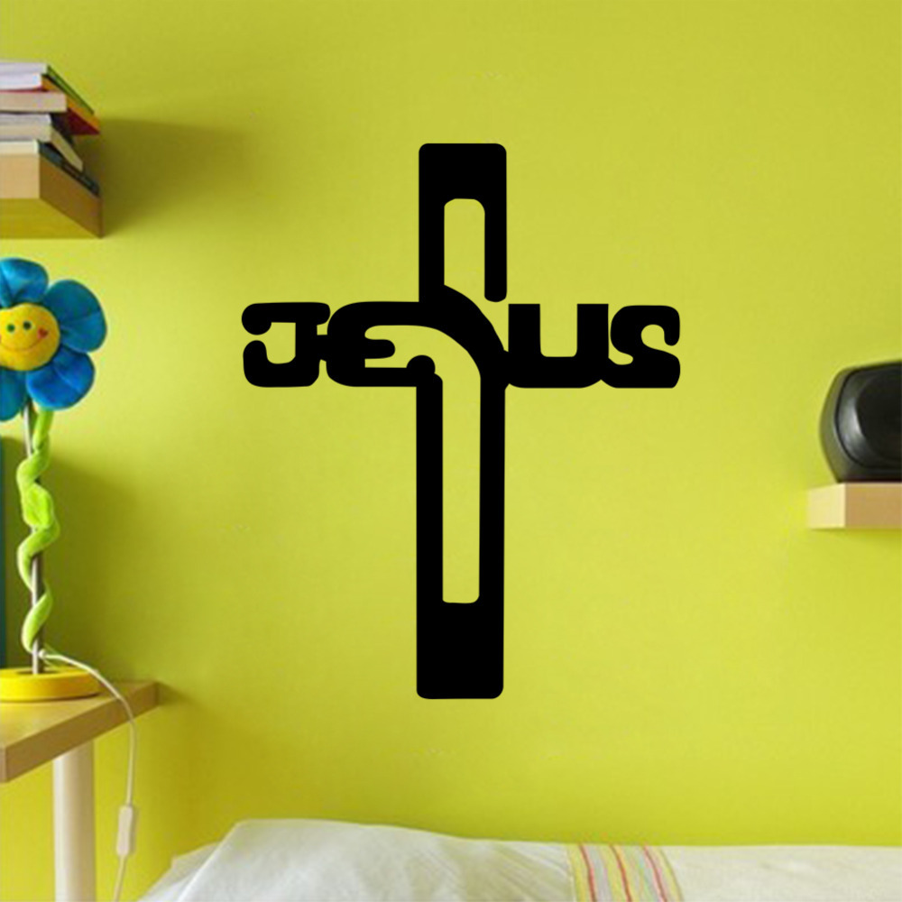 Creative diy cross christian vinyl wall stickers home for Stickers para pared decorativos
