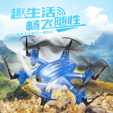 Original JJRC H20W RC Droni WIFI FPV 2.4GHz 4 Channel 6 Axis Gyro RC Hexacopter Remote Control Toys Nano Copters HD Camera