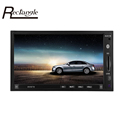 Rectangle AV870B HD 1080P 7 inch Bluetooth 2 1 Car MP5 Radio Player Car Stereo Video