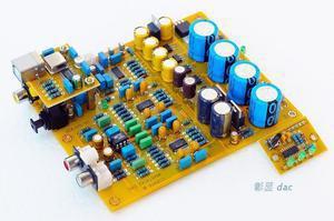 New 24bit 192K CS8416 WM8741 x2pcs PCM2704 USB Coaxial Fiber Optic DAC<br><br>Aliexpress