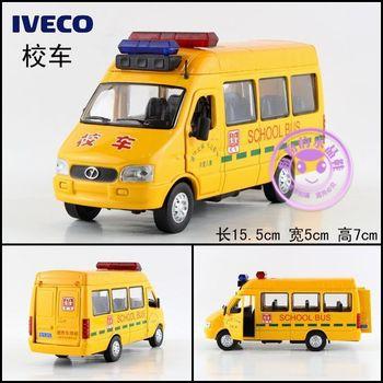 Alloy car model toy school bus iveco the door plain