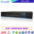 New HD Digital Video Recorder 4CH 1080P 8 CH 960P NVR Xmeye App support P2P Onvif