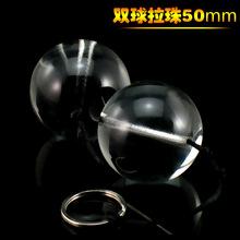 2 дюймов диаметр большая двуспальная влагалище шары тянуть бусины хрусталя анальный бусины секс игрушки для женщин мужчин анальная пробка, Большой анальный плагин