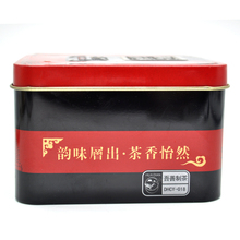 Top Class Lapsang Souchong Wuyi Organic Black Tea Warm Stomach The Original Chinese Health Tea 50g