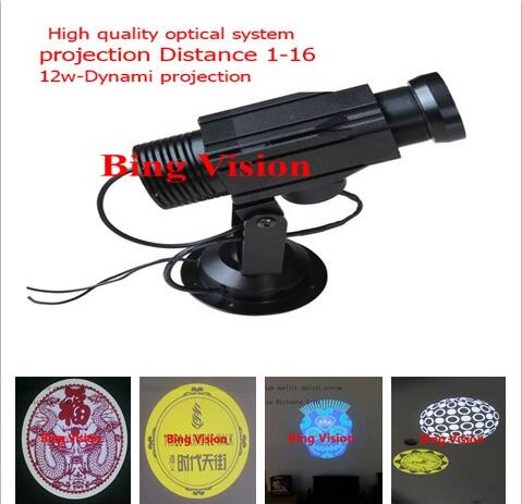 High quality LED advertising image projections lamp, led logo projections light 12w rotating projection lamp lndoor/1 -color(China (Mainland))