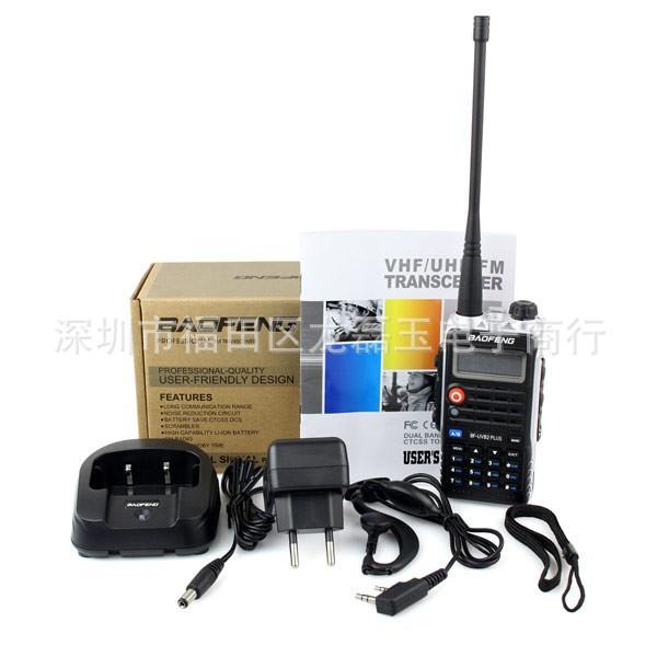 Newest LEG Light 4800mah Bf-Uvb2 Baofeng Uvb2 Plus For WalkieTalkie Cb 2 two way Radio Mobile communicator High Power Baofeng(China (Mainland))