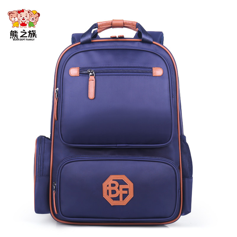 Kids' Backpacks: Free Shipping on orders over $45 at it24-ieop.gq - Your Online Kids' Backpacks Store! Get 5% in rewards with Club O!