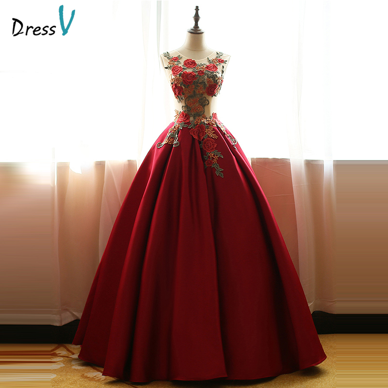 Dressv dark red scoop ball gown embroidery quinceanera dress sleeveless floor length lace up quinceanera dress sweet 16 dress(China (Mainland))