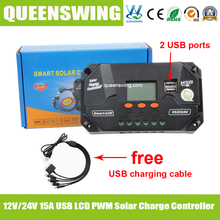 50A 12 В / 24 В жк-солнечная контроллер заряда с функцией MPPT регулятор для уличного освещения для солнечной системы для дома ( QWM-1450A )