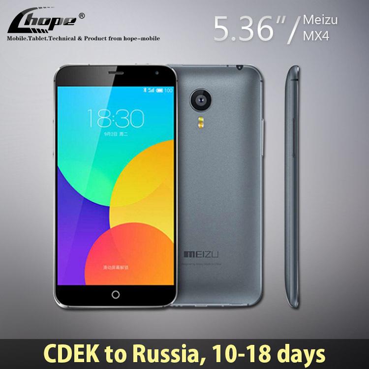 "Original Meizu MX4 Pro 4G LTE Cell Phone MTK6595 Octa core 2GB RAM 16GB 32GB 5.36"" IPS OGS 20.7MP OTG GPS WCDMA LTE Flyme4(China (Mainland))"