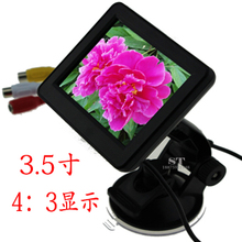 Ceiling 35 -inch car display car 12V car with a small LCD screen display the reverse image D(China (Mainland))