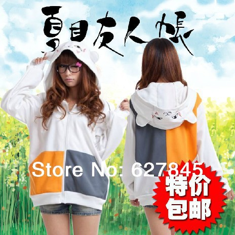 Free shipping Natsume friends account cat teacher Mr. cat eyes open and squinting cos clothing(China (Mainland))