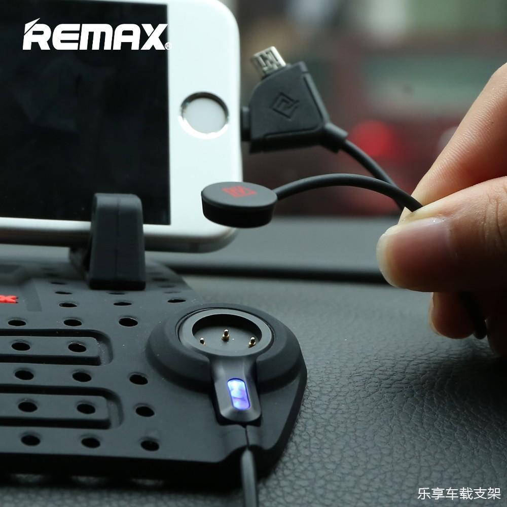 remax car phone holder-7
