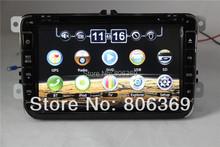 wholesale car dvd player system