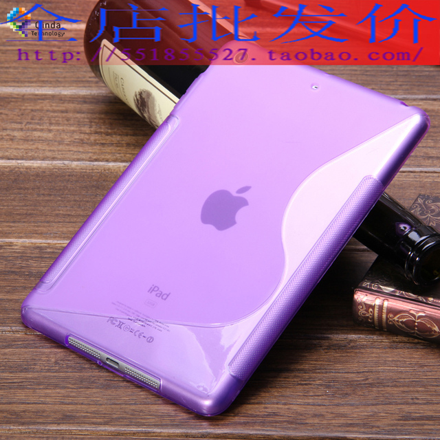 For apple    for ipad   mini set of clean water mini slip-resistant silica gel soft case rinsible protective case set
