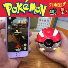 Mobiele game Cosplay Funny Pokemon Go Ball Pokeball 10000 Mah LED Quick telefoon Lading Power Bank portable lightweight Charger