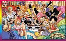 Free shipping One piece Manga Strong world japan anime Art Silk Wall huge Poster 24×36″ OP7