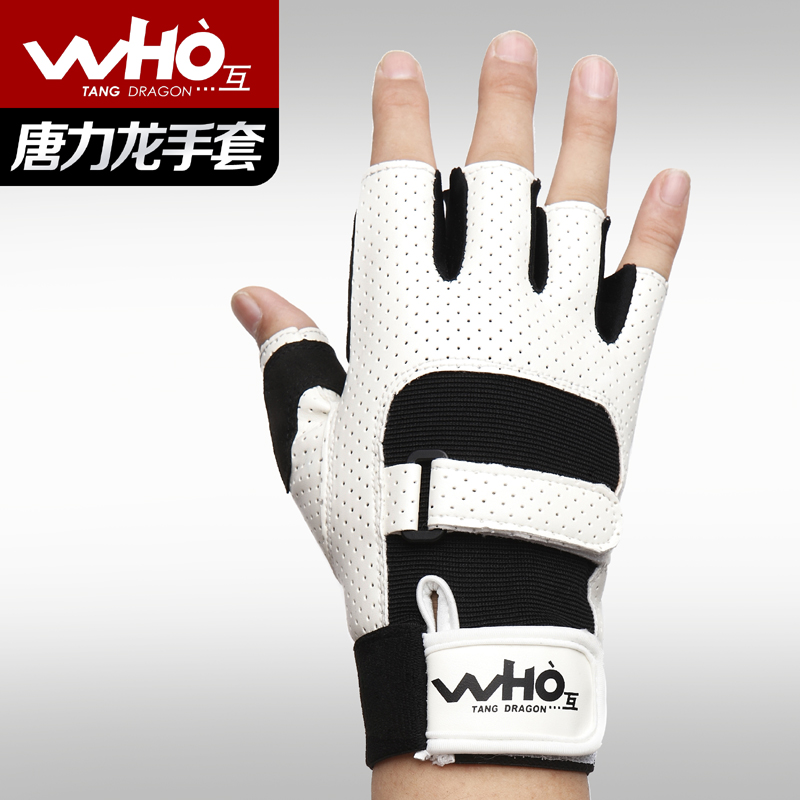 Russia Line Free shipping Fitness gloves sports gloves semi-finger instruments fitness sports protective clothing(China (Mainland))