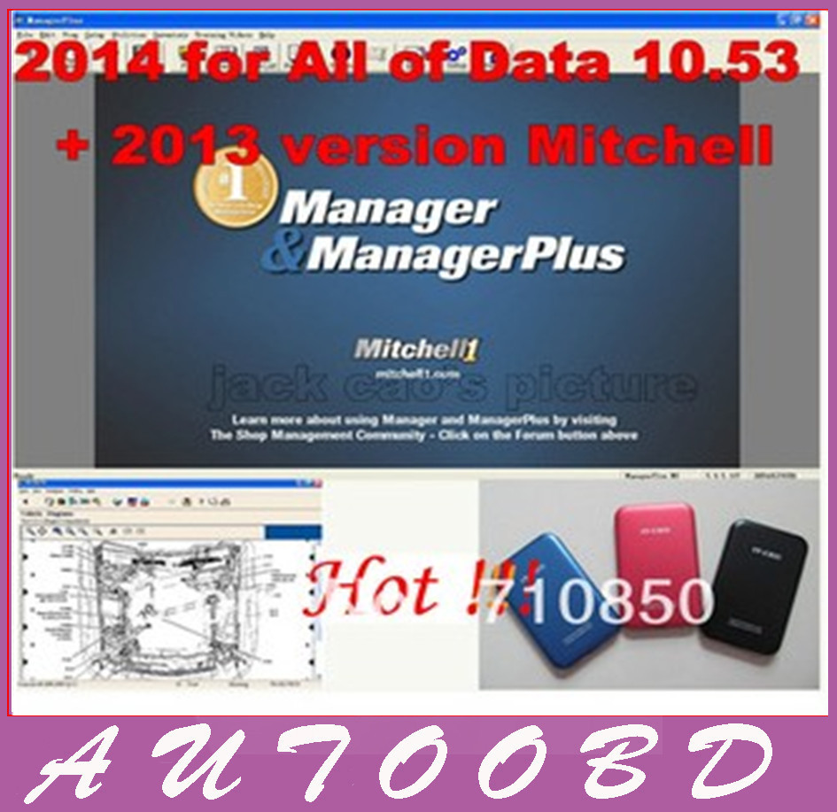 Freeshipping 2013 alldata 10.52 all data + 2013 mitchell on demand with estimator 9 softwares in 640G hard disk support Win7<br><br>Aliexpress