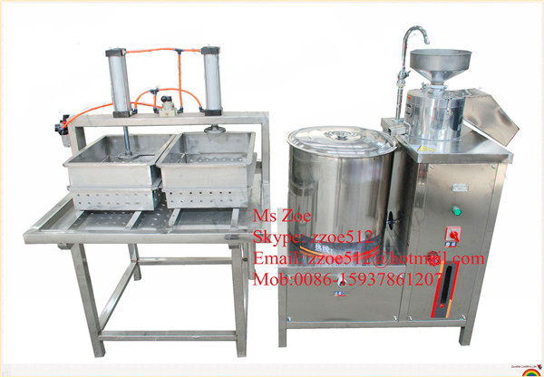 curd making machine