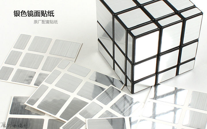 Free shipping New Brand Shengshou mirror Magic Cube 3x3x3 Stickers 57mm Sliver/Golden(China (Mainland))