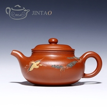 Yixing purple clay painting  FANGGU teapot zisha sand tea pot kungfu  set  220ml JN1311