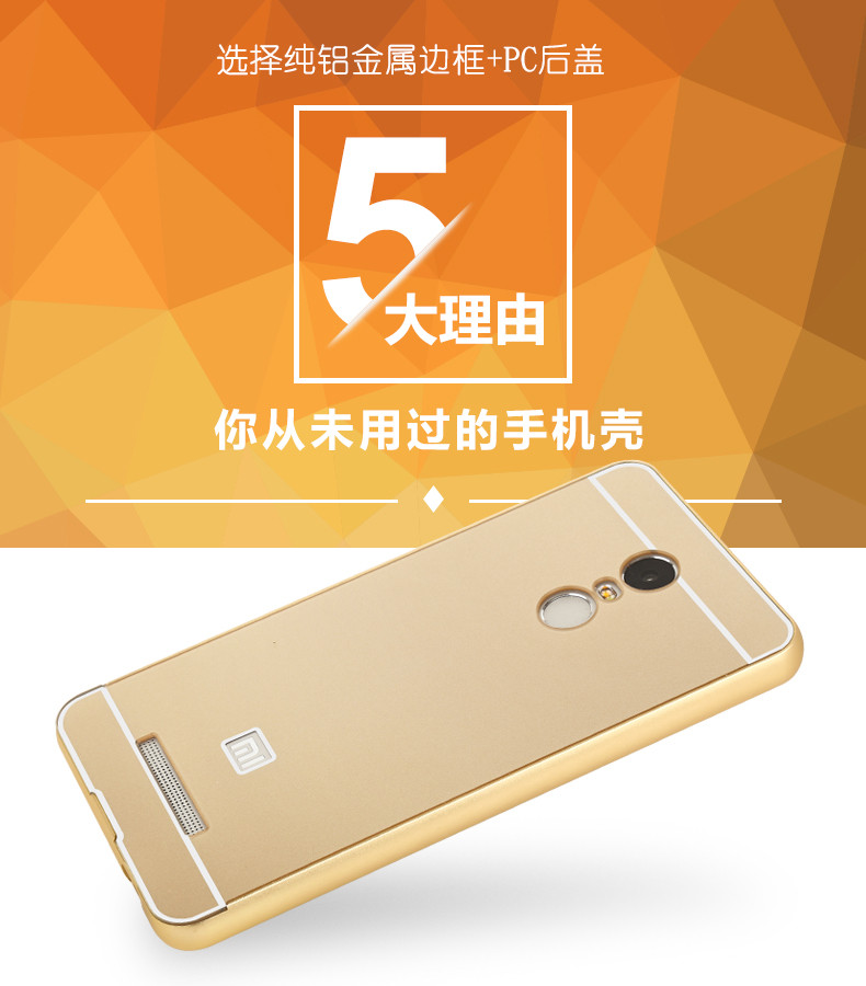 Case for Xiaomi redmi note 3 Metal Aluminum + Acrylic Phone Accessories Full Protective Front Back Cover for hongmi note 3