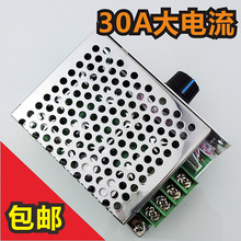 24V 36V 48V 50V 30A 12V motor controller for metal case(China (Mainland))