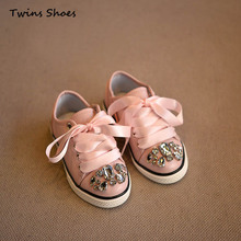 2016 printemps automne blanc sneakers garçons mode appartements enfants PU cuir sneakers pour filles princesse chaussures rinestone chaussures marque(China (Mainland))