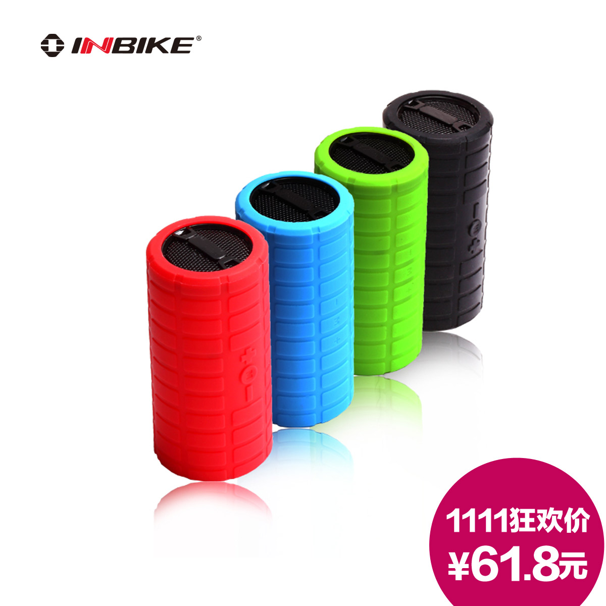 Inbike ride mountain bike bicycle audio is006 card small speaker subwoofer(China (Mainland))