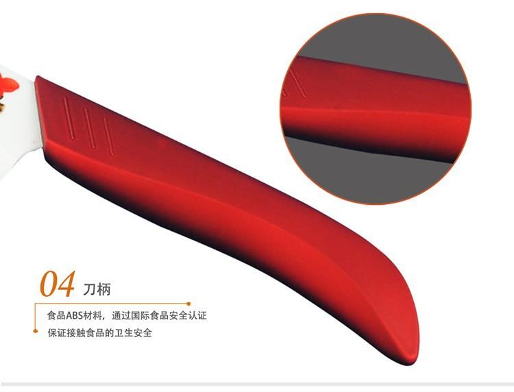 новые глобальные качества керамический нож с цветком напечатан 5 дюймовый утилита нарезки шеф-повара нож кухонный нож Кулинария инструменты