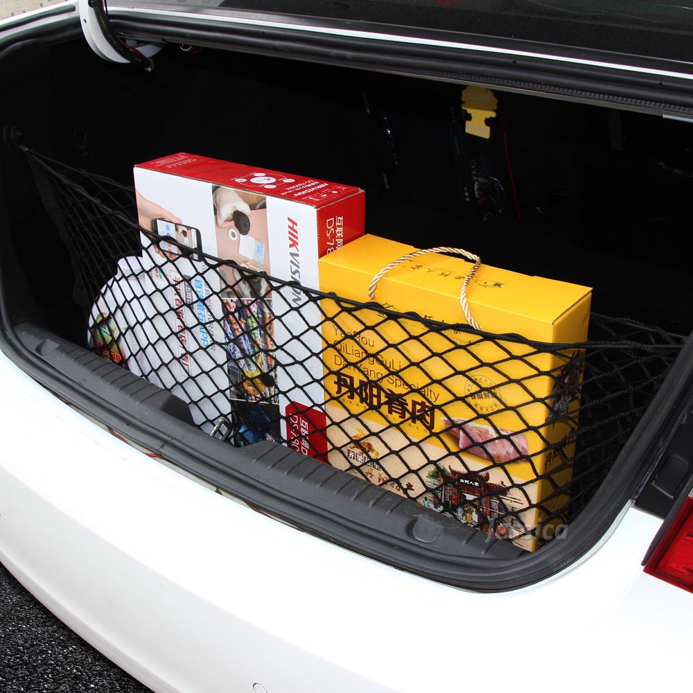 Universal envelope style trunk cargo net for mercedes benz for Mercedes benz cargo net